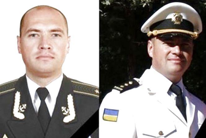 СБУ розкрила вбивство розвідника Максима Шаповала (ВІДЕО з брифінгу)