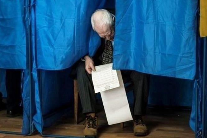 Сьогодні в Україні - день тиші перед виборами