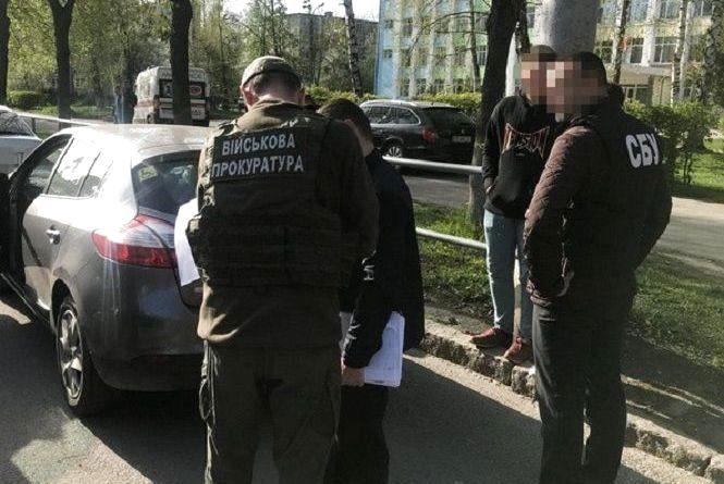 На хабарі у 40 тисяч гривень попався інспектор Держпраці