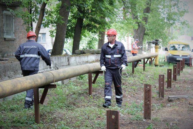 «Вінницягаз» хоче передати на баланс ОСББ газові труби у будинках