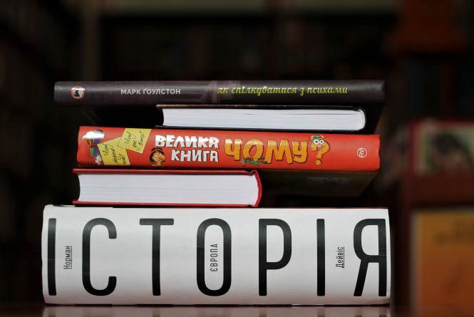 Ґоулстон and Дейвіс: ТОП-5 книг, які варто прочитати у травні