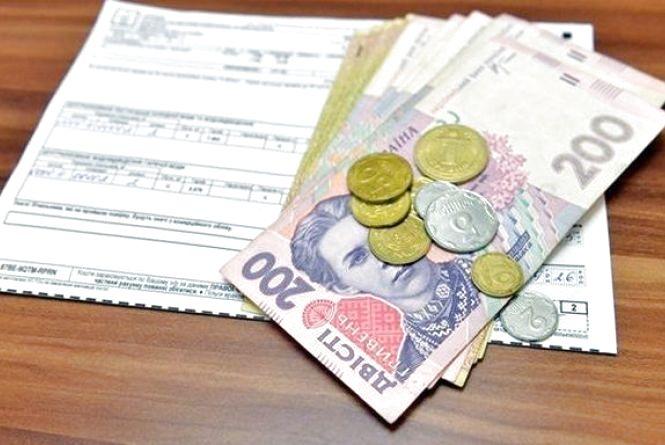 В Україні почали діяти пеня та штрафи за борги по комунальним послугам