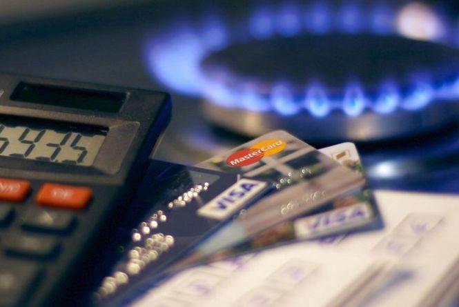 Ціни на газ, пеня за комуналку та MNP: що змінилося в Україні з травня