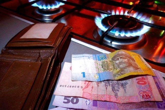 У травні в Україні знизилася ціна на газ: скільки платитимуть вінничани?