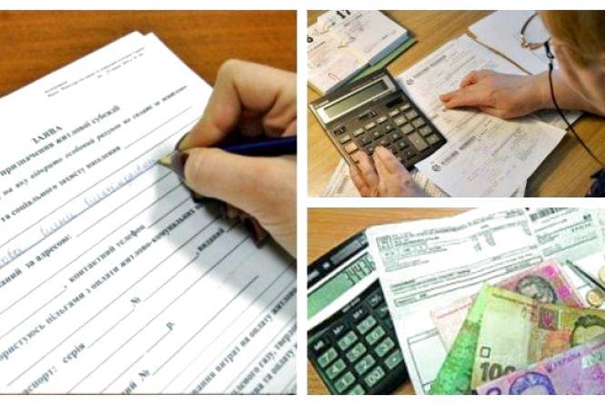5 запитань про субсидії: монетизація, нове звернення та що робити безробітнім