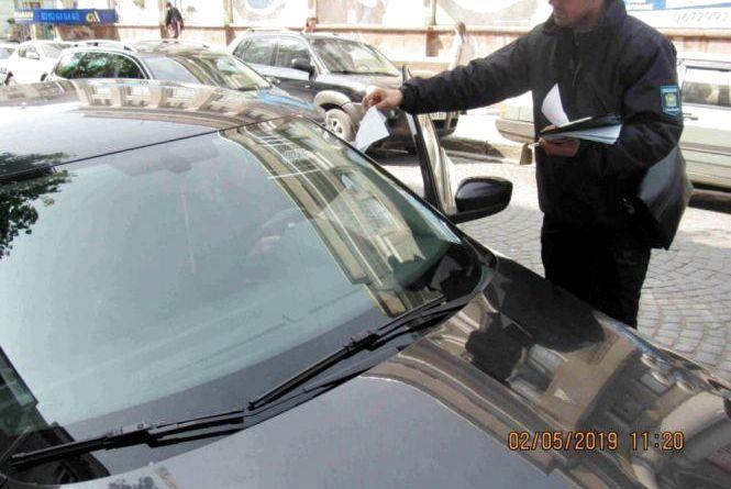 У міській раді ще не вирішили, кому доручити штрафувати «героїв» парковки