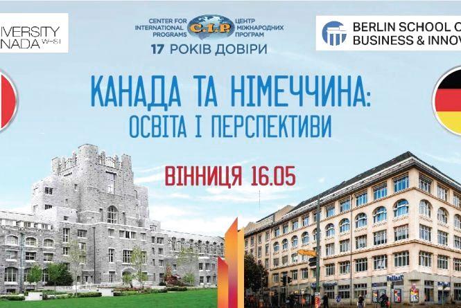 Освіта за кордоном – що обирають українці? (Новини компаній)