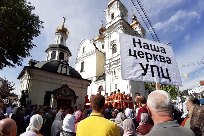 Під Собором зібрались віряни з МП: що там відбувається?