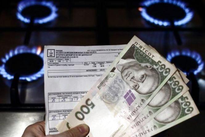 З 1 червня «Нафтогаз» підвищує ціни на газ. Скільки платитимуть вінничани?