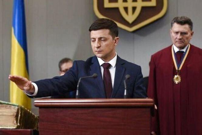 У комітеті ВР перенесли розгляд по інавгурації Володимира Зеленського