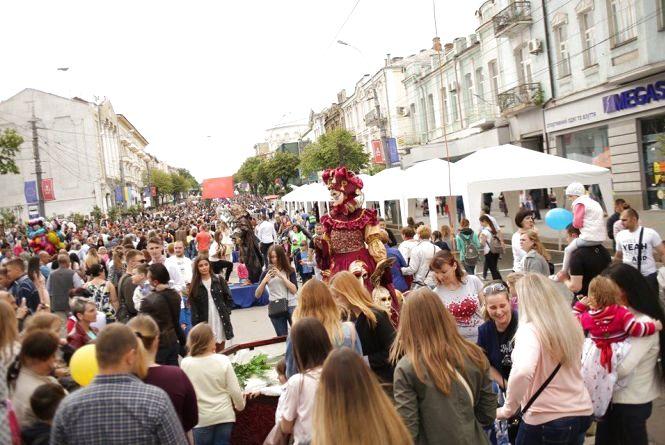 День Європи у Вінниці: перекриють рух по Соборній та Артинова
