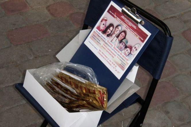 У Вінниці роздаватимуть безкоштовні презервативи. Де та коли?
