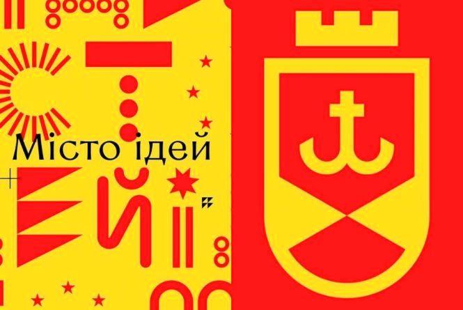 Новий бренд Вінниці: як виглядає, на що схожий та які реакції вінничан