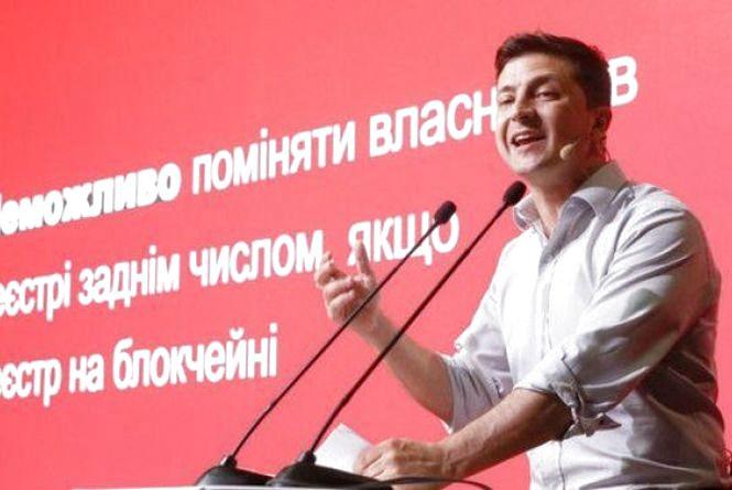 У Зеленського запускають «Соціальний ліфт». Вінничани можуть стати учасниками