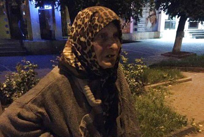 У Вінниці пропала бабуся Ніна. Її бачили востаннє біля залізничного вокзалу