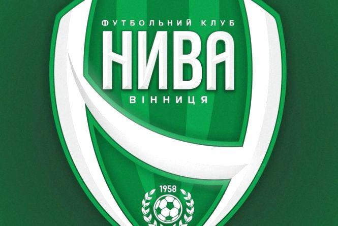 ФК «Нива» запрошує футболістів Вінничини на переглядову гру