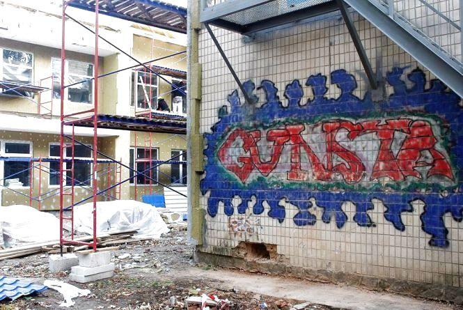 Місто бере кредит на 249 мільйонів гривень, щоб утеплити школи та дитсадки