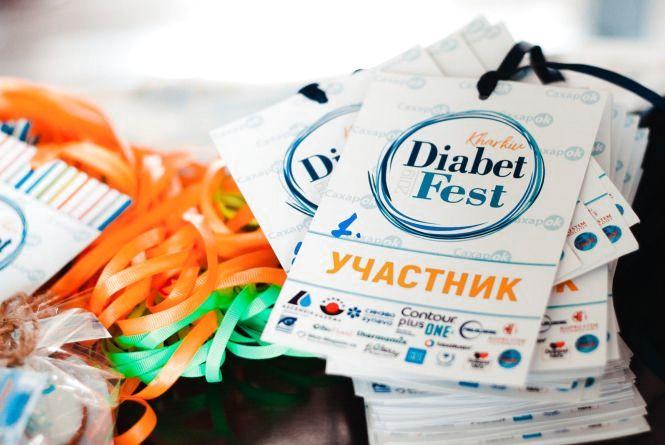 DiabetFest їде у Львів! Долучайся до найочікуванішої діабет-події України!