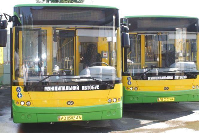 Петиція: просять продовжити 17 маршрут муніципального автобуса
