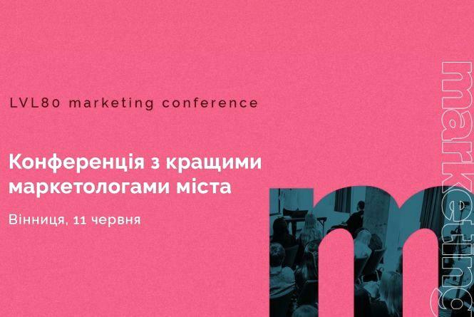 Готуємося до LVL80 marketing conference (Новини компаній)
