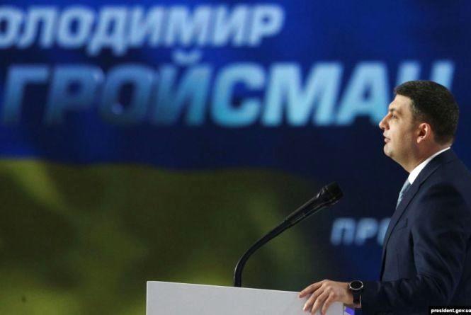 Перша десятка: до партії Гройсмана увійшов секретар вінницької міськради
