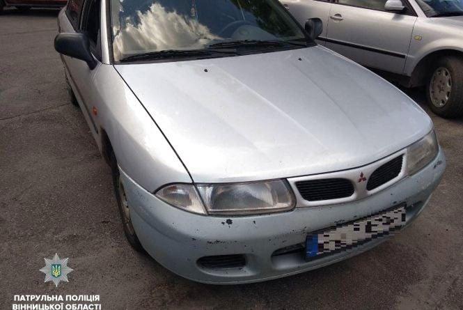 «Перебили» номера з Skoda на Mitsubishi. На Юності виявили авто з підробними документами