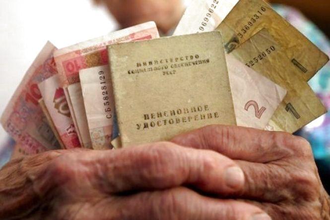 З 1 липня вінничанам підвищать пенсії. Скільки буде мінімальна?