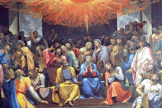 Сьогодні християни відзначають Трійцю: історія та традиції свята