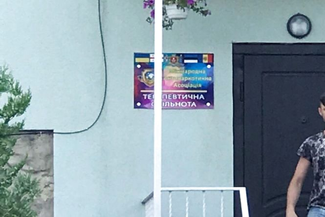 Скандал на П'ятничанах: мешканці проти сусідства з центром реабілітації алко та наркозалежних