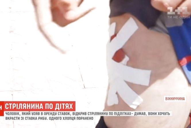 На Тиврівщині орендаря ставка за стрілянину по підлітках взяли під варту