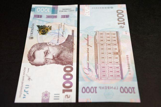 З жовтня вводять банкноту номіналом в тисячу гривень. Чи варто? (ОПИТУВАННЯ)
