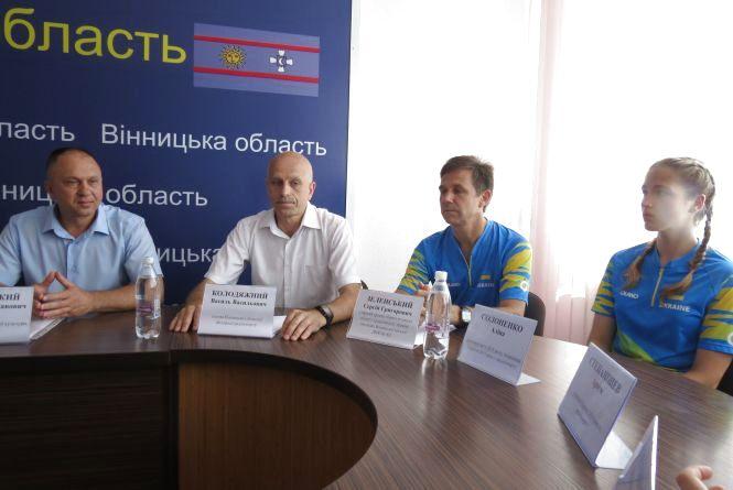 У Вінниці стартує чемпіонат світу зі спортивної радіопеленгації, в якому візьмуть участь троє вінничан