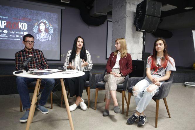 Музичний фестиваль БарRockКо: що це таке та чим він може вас зацікавити