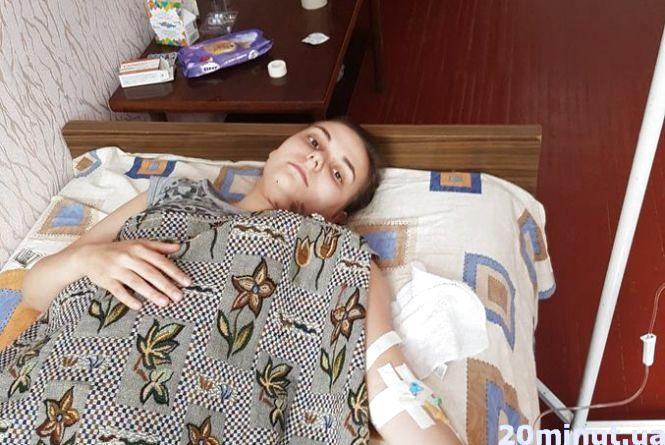 У 20-річної Насті стався рецидив. Матір благає допомогти врятувати дівчину