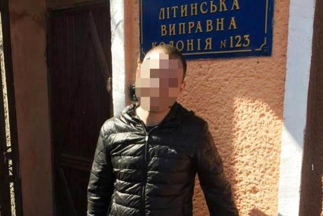 Колишнього зека, який сидів за квартирні крадіжки, депортували у Молдову
