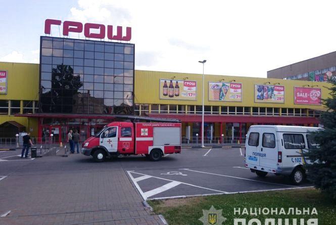 Замінування «Грошу»: з приміщення евакуювали 2 тисячі вінничан