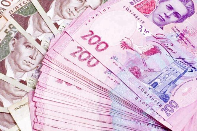 Курс валют у Вінниці на сьогодні, 18 липня