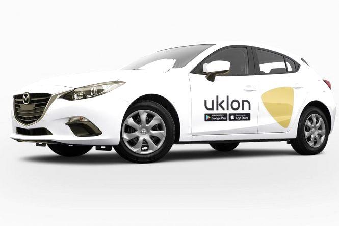 Як водії Вінниці можуть заробляти з Uklon Driver (Новини компаній)
