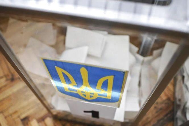 Проголосуй за 200 гривень. Виявили можливий факт підкупу виборців