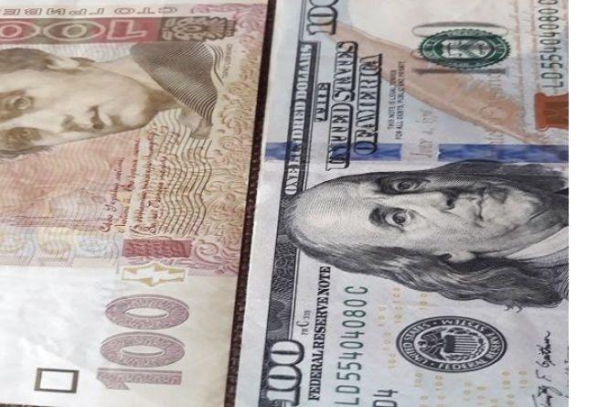 За скільки купують і продають валюту в Хмельницькому 20 липня