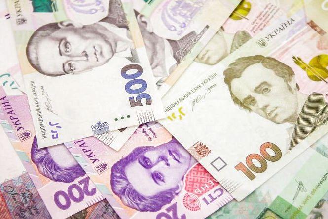 Курс валют у Вінниці на сьогодні, 20 липня