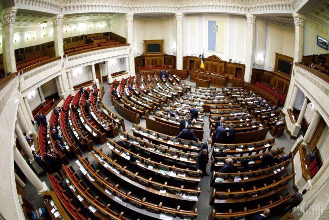 Нові дані ЦВК. У ВР  від Вінниччини проходять 10 кандидатів що відомо про кожного