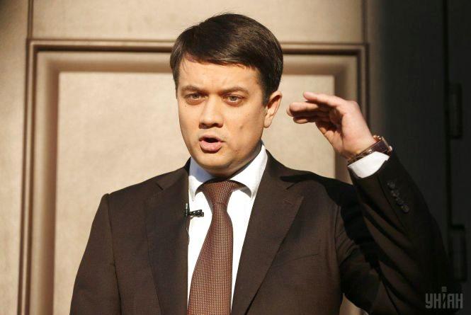 Разумков розповів, коли почне працювати нова Верховна Рада України