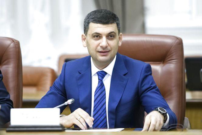 Подяка вінничанам за підтримку на виборах (Прес-служба прем'єр-міністра України)