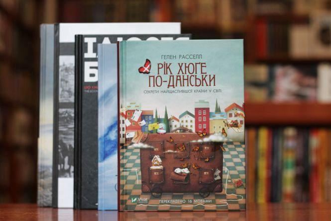 Снайдер and Толкін: ТОП-5 книг, які варто прочитати у серпні