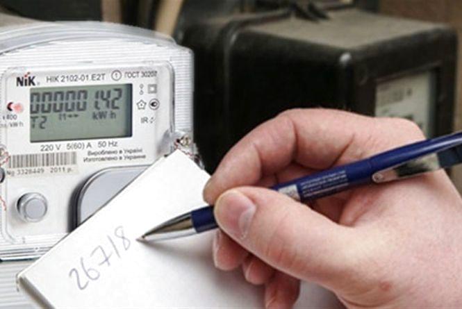 Змінилися терміни прийому показів електролічильника. Як та коли подавати?