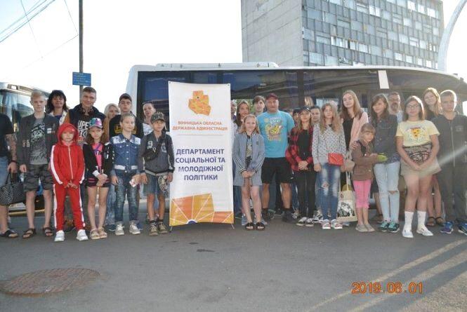 До Польщі на відпочинок поїхало 20 дітей учасників АТО