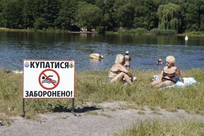 «Купатись заборонено»: який стан вінницьких пляжів у серпні