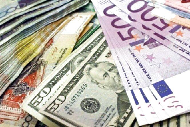 Курс валют НБУ на 21 серпня. За скільки сьогодні продають долари та євро?