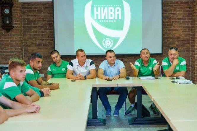 «Ниву-2» презентували напередодні старту в чемпіонаті України U-19